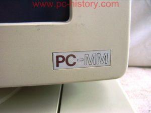 Amstrad_PC1512DD_5-2