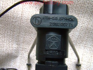 Antena_ATN-5.5_3