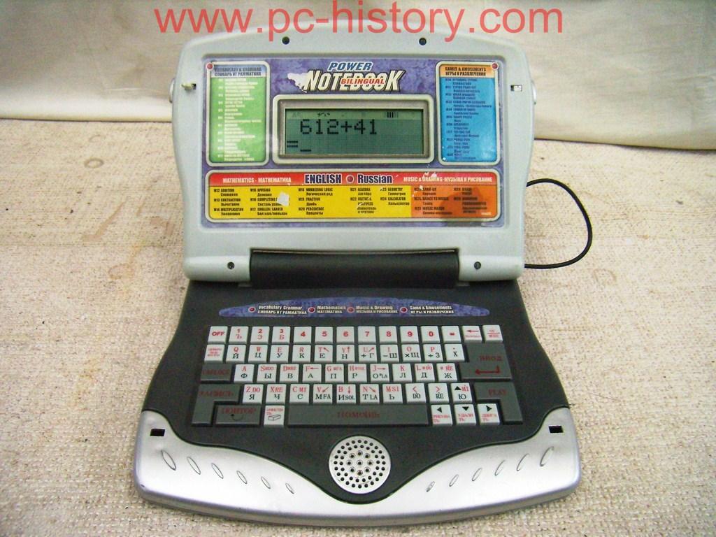 bilingual power -notebook qx-1008er
