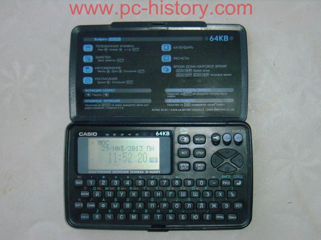 Casio SF-4600RS