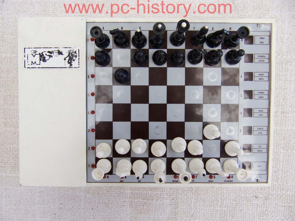 """Chess computer """"Made in USSR"""""""