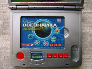 detskij_pk_lx-5615_hochuvsjoznatj_2-2