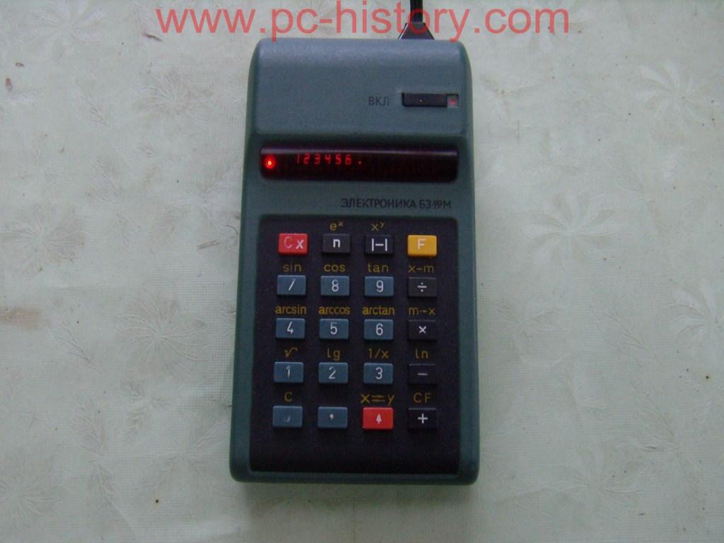 Elektronika B3-19M