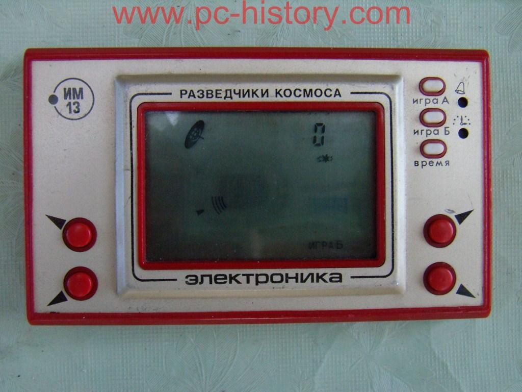 Elektronika IM13 2