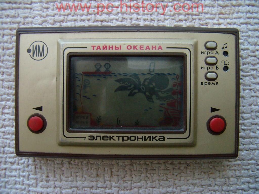 "Elektronika IM-03 ""Tainy-okeana"""