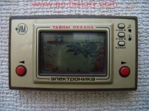Elektronika_IM-03_Tainy-okeana