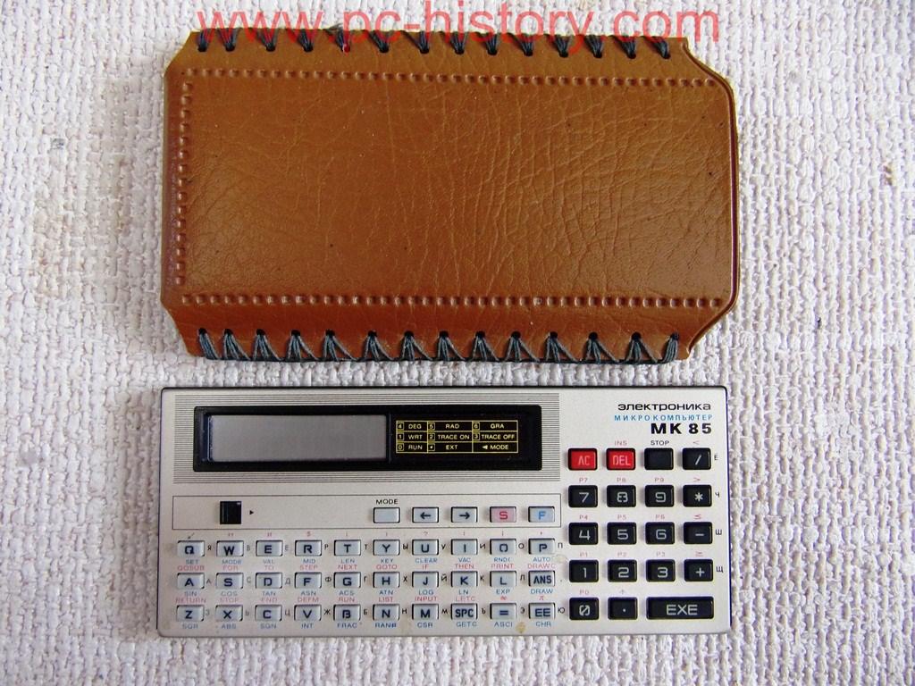 Elektronika MK 85