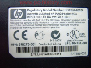HP_iPAQ-hx2000_power_2-2