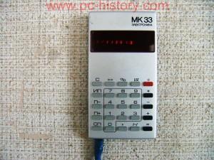 Kalkulator_Elektronika_MK-33