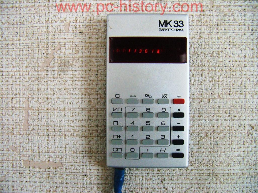 Kalkulators Elektronika MK-33