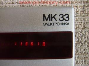 Kalkulator_Elektronika_MK-33_3