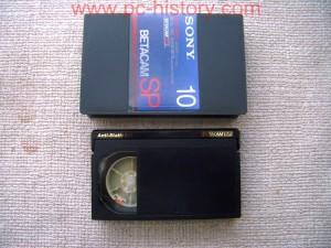 Kassete_Sony_Betacam_BCT-1-MA_2