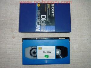 Kassete_Sony_Betacam_BCT-D64L_2