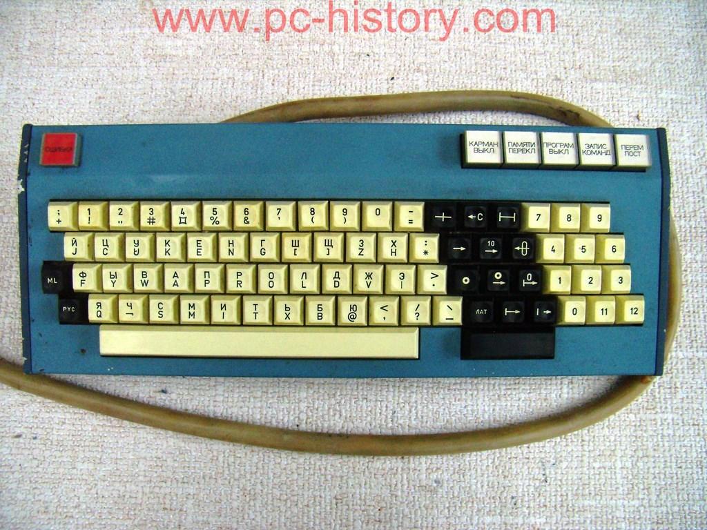 Klaviatūra XXX Made in USSR