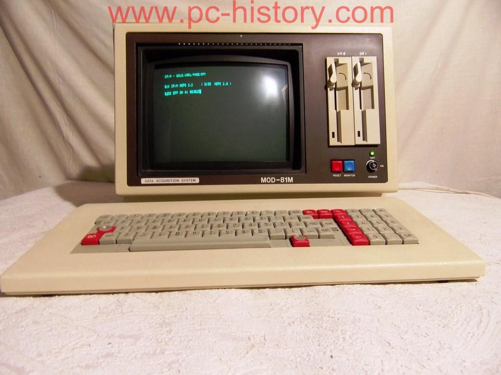 MOD-81M Data-Acquisition System