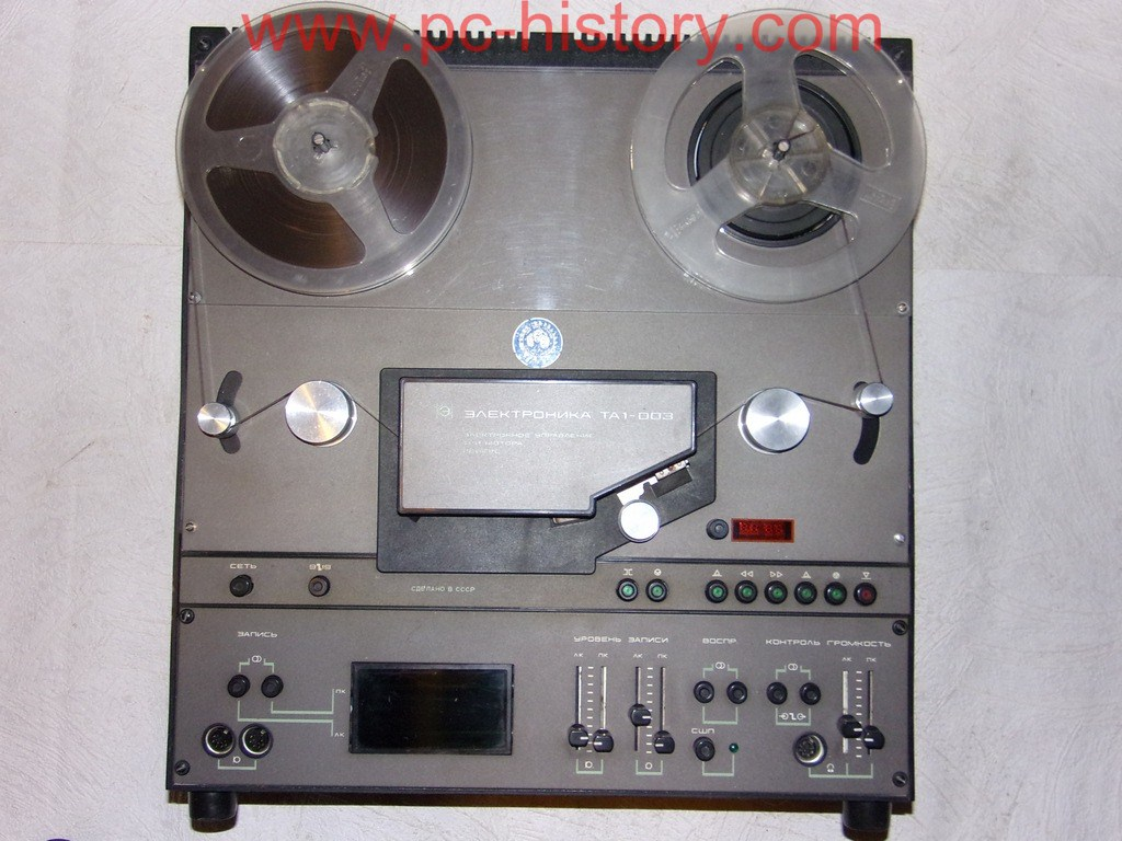 Magnetafons TA1-003 82g