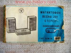 Mag_Vesna-201_instrukcija