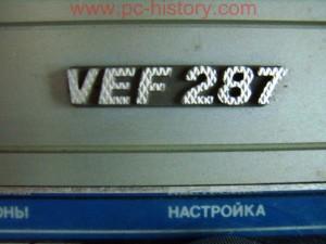 Magnitola_VEF-287_stereo_4