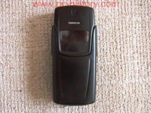 Mobtel_Nokia_8910i