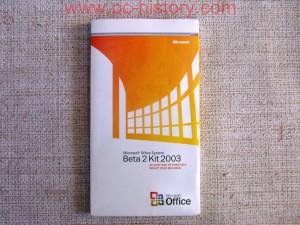 Office-2003_Beta2-kit