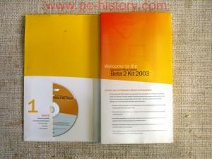 Office-2003_Beta2-kit_2