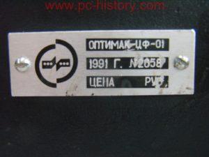 Optimak-CF-01_5