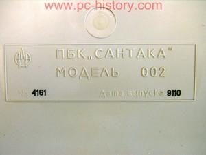 PBK_Santaka-002_0-4