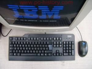 PC_IBM_Netfinity3000_4