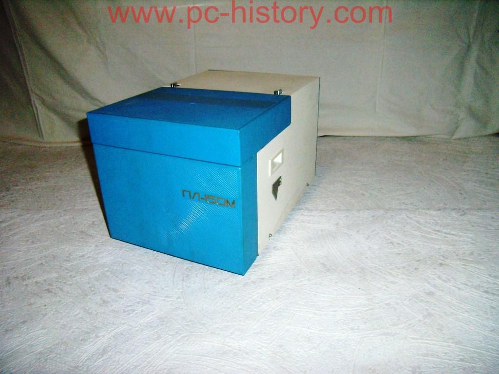 Perforators PL-150M