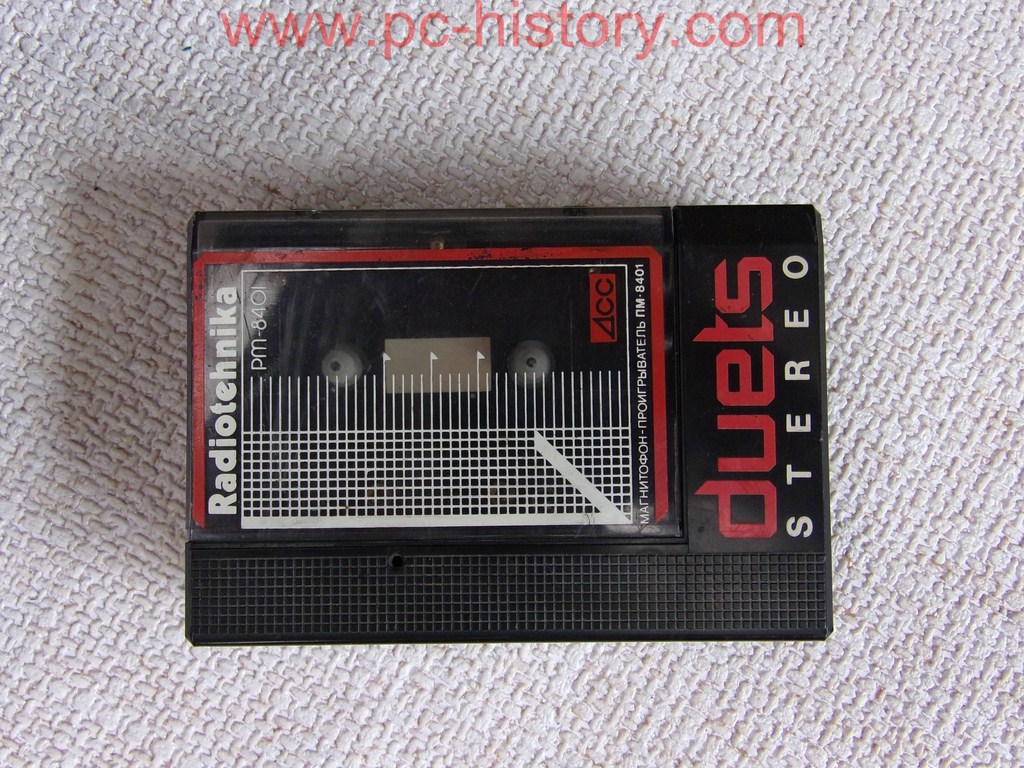 Plejeris RRR PM-8401 Duets stereo