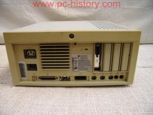Power_Macintosh_7100-66_2