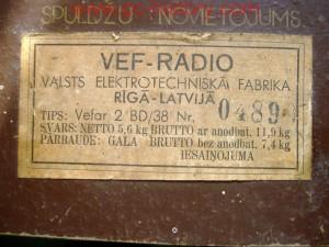 Radio-Vefar_2BD-38_2BD-38_10-3