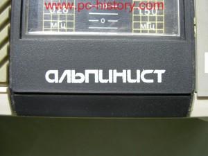"""Radiouztvērējs  """"Альпинист """" (РП-221) ."""