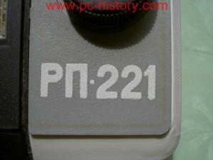 """Радиоприёмник  """"Альпинист РП-221 """" это портативный переносной супергетеродинный радиоприёмник 2го класса и имеет два..."""