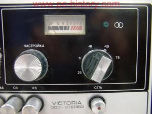 Radio_Viktorija-003_3-2
