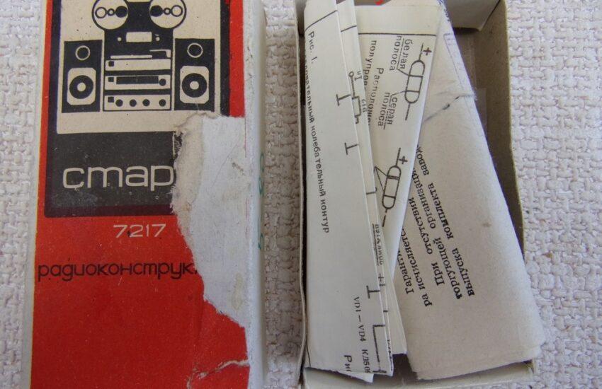 """Radiokonstruktors """"Start-7217"""""""