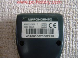Ruchnoy_skaner_Nippondenso-454800-3820_4