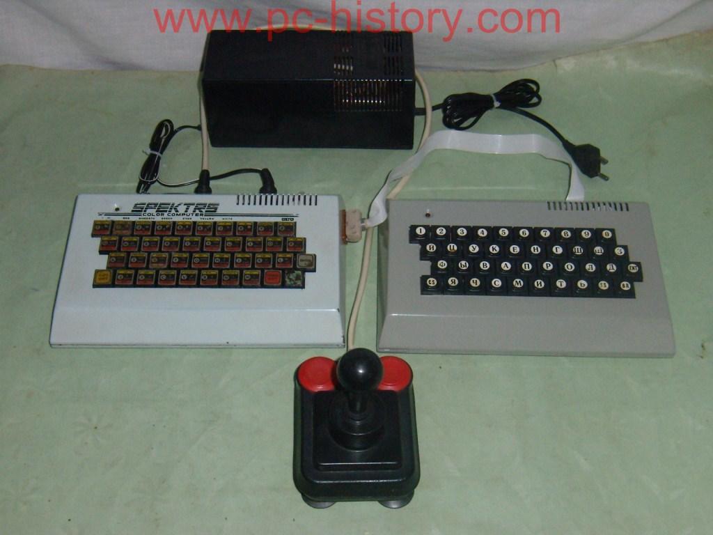 "ZX Spectrum III ""Spektrs"""