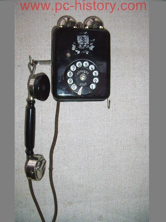 Telefons Perkons Rigā