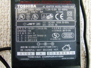 Toshiba_1800-S204_power_3