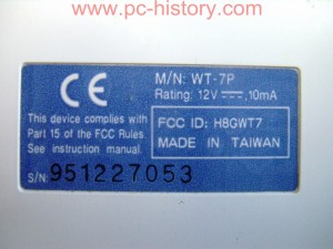 WinTract_Mouse_WT-7P_COM_5