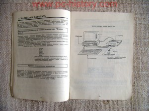 Yamaha_MSX-2_KUVT_instrukcija_2-2
