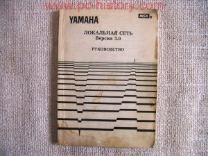 Yamaha_MSX-2_KUVT_instrukcija_3