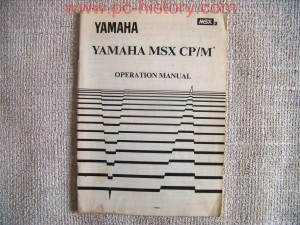 Yamaha_MSX-2_KUVT_instrukcija_4
