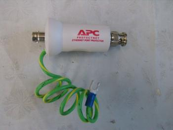 apc_protectnet.JPG