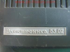 kalkul_elektronika_B3-02_3